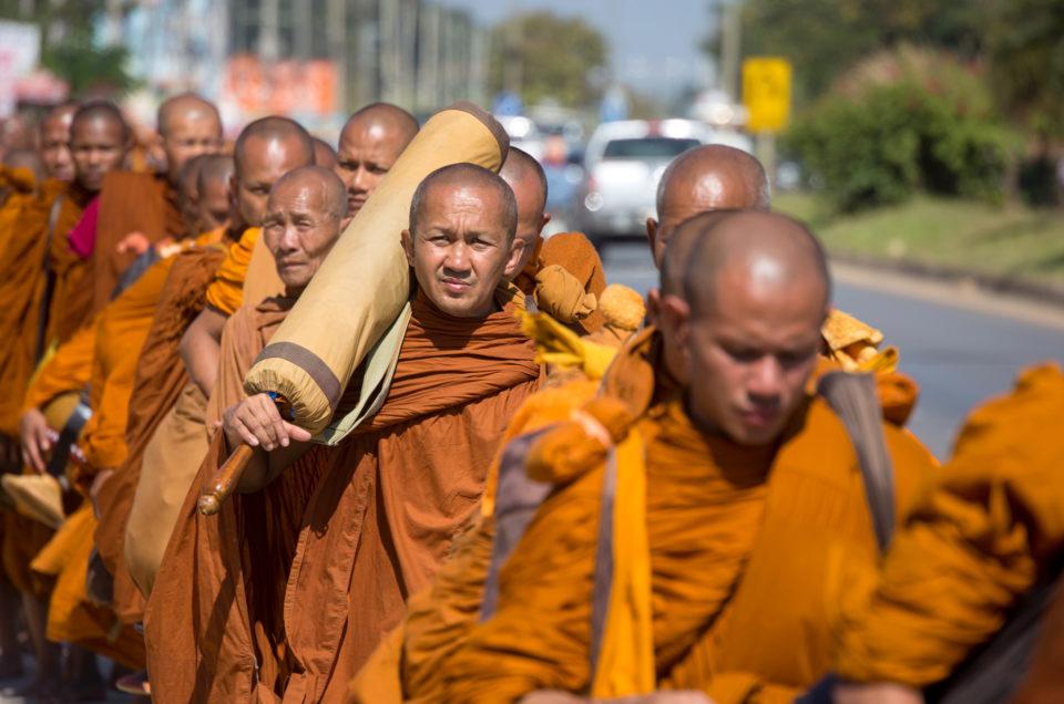 Хората на Тайланд